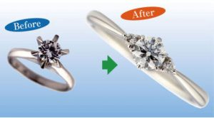 静岡きたがわ宝石のジュエリーリフォーム 婚約指輪のリフォーム