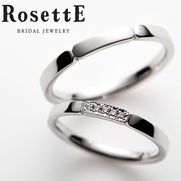 ロゼットの結婚指輪 木立ち