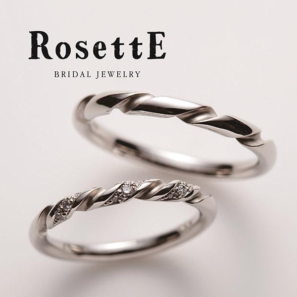 ロゼットの結婚指輪 花冠