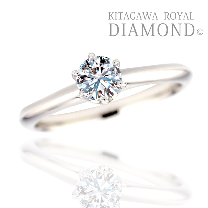 静岡KITAGAWA Bridalのダイヤモンド婚約指輪