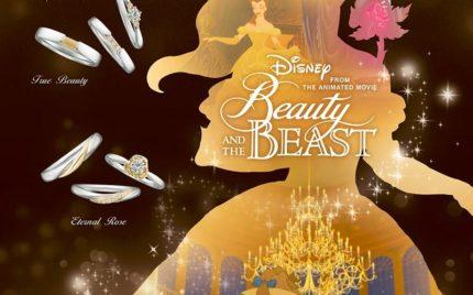 ディズニー美女と野獣ブライダルコレクション