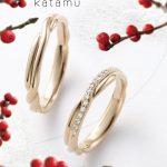 迷ったらこれ!結婚指輪・婚約指輪のおすすめブランド【カタム】