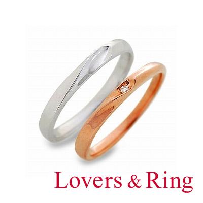 ラバーズ&リングの指輪6