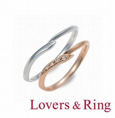 ラバーズアンドリングのマリッジリング(結婚指輪)静岡KITAGAWA Bridal