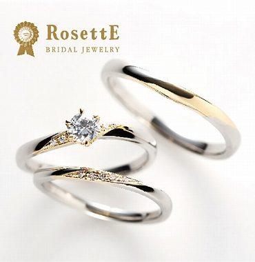 ロゼットのエンゲージリング(婚約指輪)魔法 静岡KITAGAWA Bridal