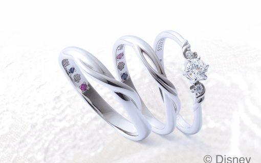 ディズニープリンセス・アリエルの結婚指輪と婚約指輪
