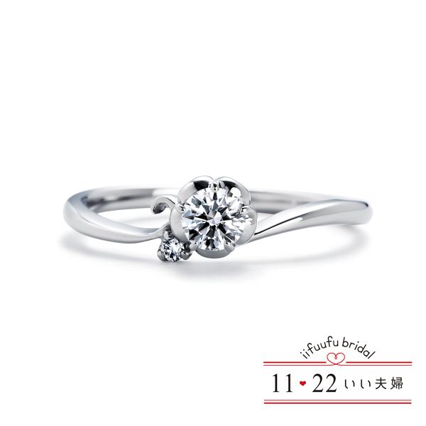いい夫婦ブライダルの結婚指輪と婚約指輪22
