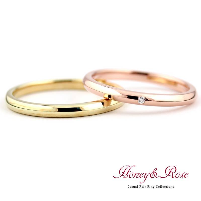 ハニーアンドローズの結婚指輪4