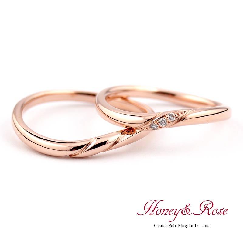 ハニーアンドローズの結婚指輪8