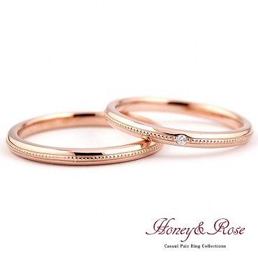 ゴールドのリーズナブルなマリッジリング(結婚指輪)静岡KITAGAWA Bridal