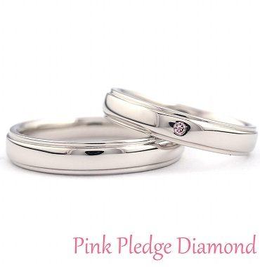 ピンクダイヤモンドのマリッジリング(結婚指輪)【静岡KITAGAWA Bridal】