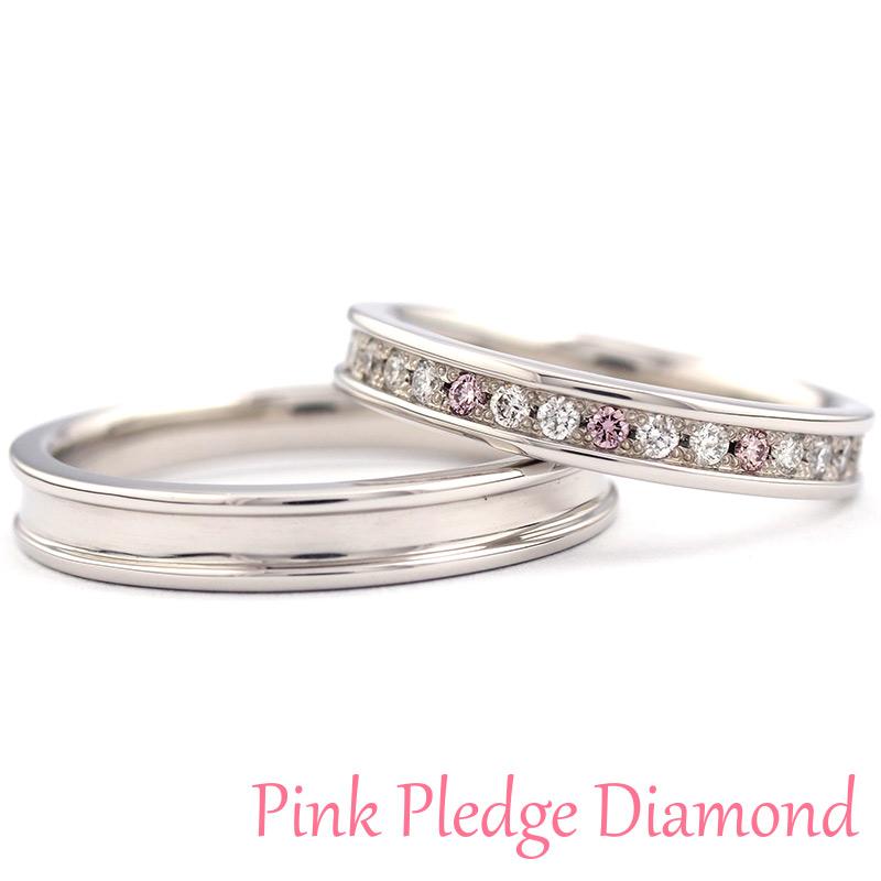 ピンクプレッジダイヤモンドの結婚指輪4