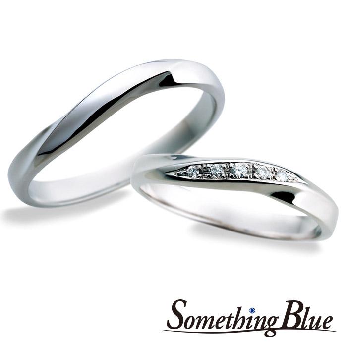 サムシングブルーの結婚173132