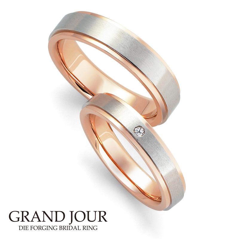 鍛造の結婚指輪グランジュール18