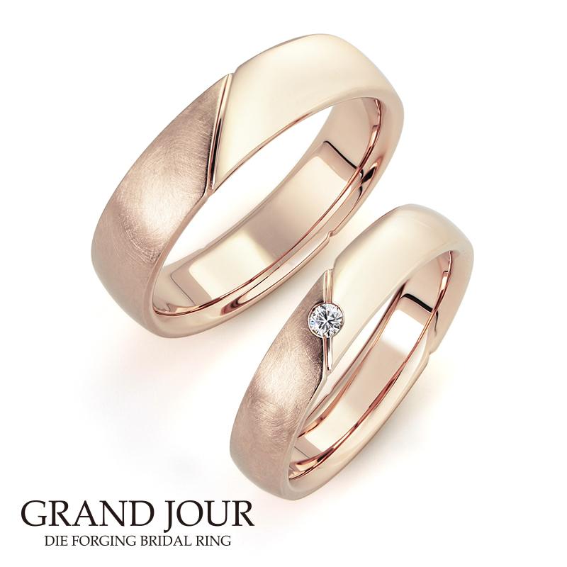 鍛造の結婚指輪グランジュール16