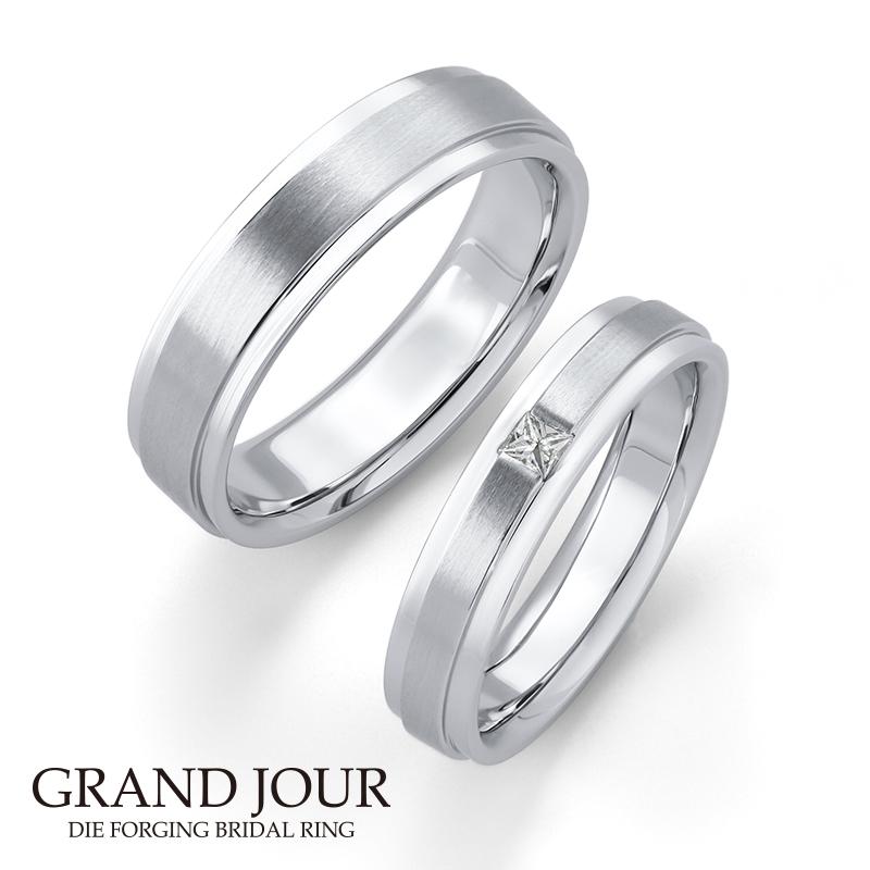 鍛造の結婚指輪グランジュール14