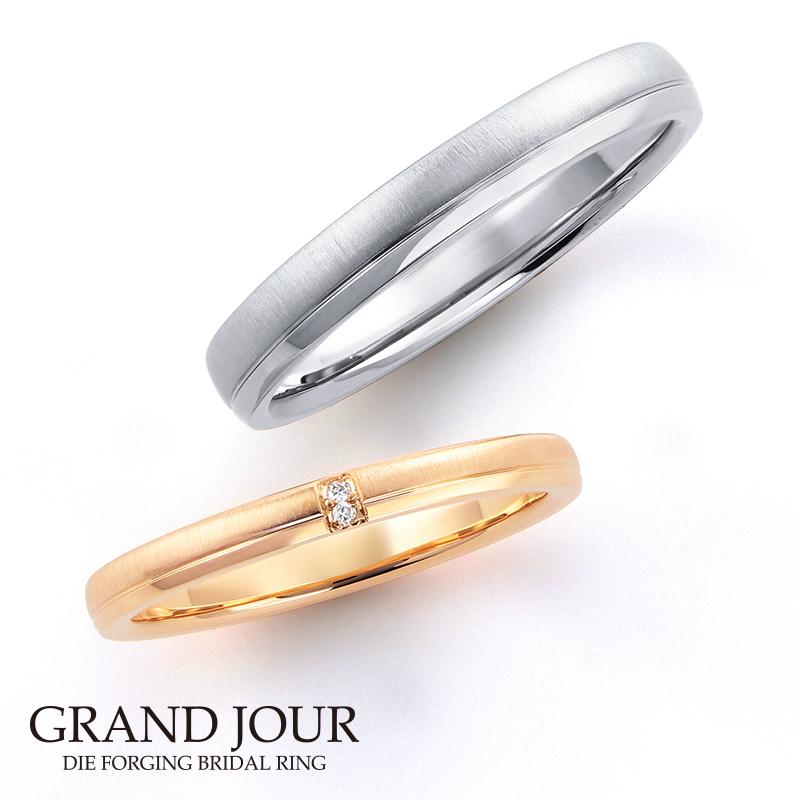 鍛造の結婚指輪グランジュール11
