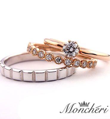 モンシェリの結婚指輪と婚約指輪4