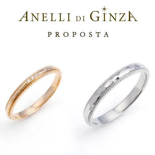 アネリディギンザの結婚指輪7