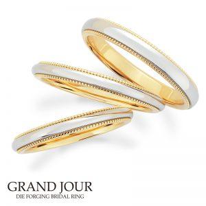 鍛造の結婚指輪グランジュール7