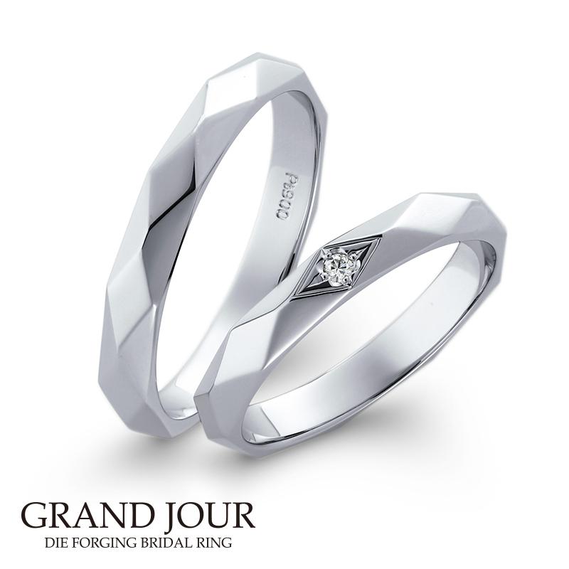 鍛造の結婚指輪グランジュール3