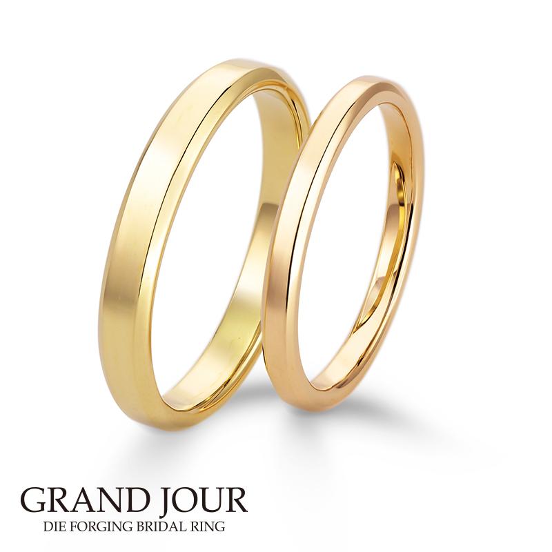 鍛造の結婚指輪グランジュール1