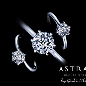 婚約指輪にアストラリスカットのダイヤモンド