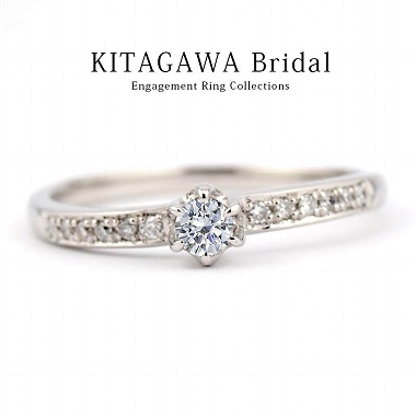 キタガワブライダルの婚約指輪