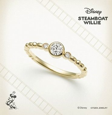 ディズニースチームボートウィリーの婚約指輪