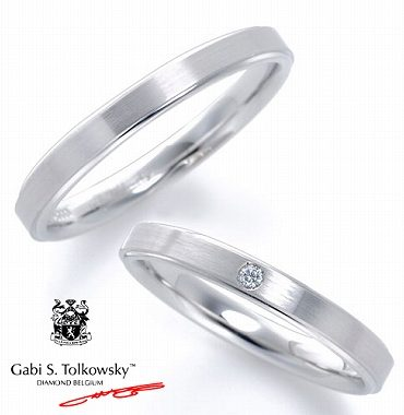 ガビトルコウスキーの結婚指輪