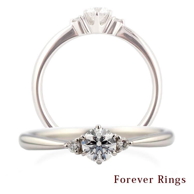 フォーエバーリングスのエンゲージリング(婚約指輪)静岡KITAGAWA Bridal