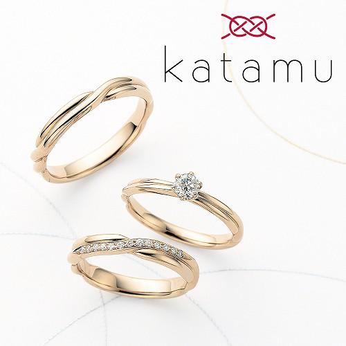 カタムのマリッジリング(結婚指輪)【静岡KITAGAWA Bridal】