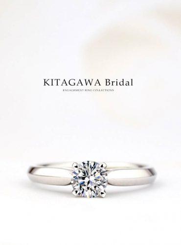 kitagawaブライダルの婚約指輪