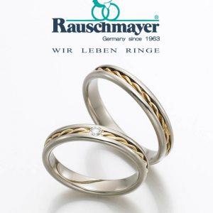 ラウシュマイヤーの結婚指輪