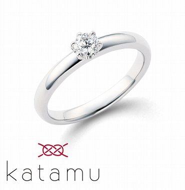 カタムの婚約指輪