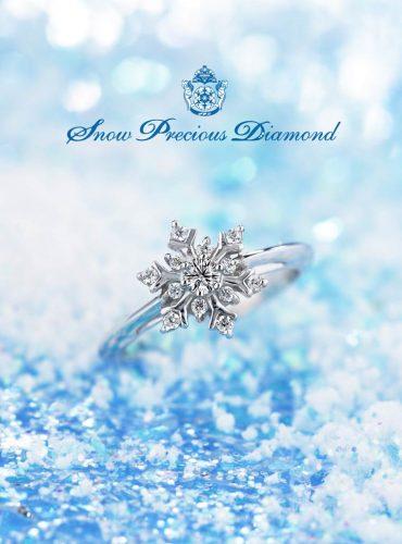 スノープレシャスダイヤモンドの結婚指輪と婚約指輪