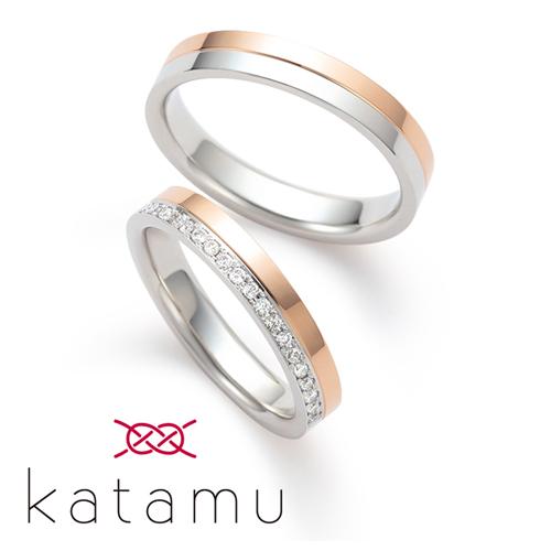 カタムの結婚指輪