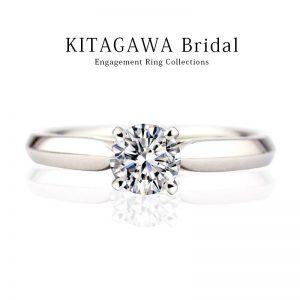 大粒ダイヤモンドのエンゲージリング(婚約指輪)静岡KITAGAWA Bridal