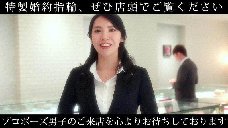 静岡KITAGAWA Bridal店頭でご覧ください