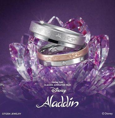 アラジンの結婚指輪プラティ