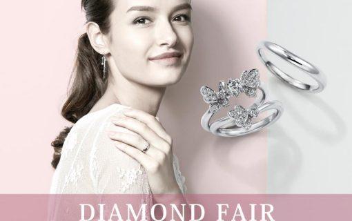 CAFERING結婚指輪と婚約指輪の成約特典