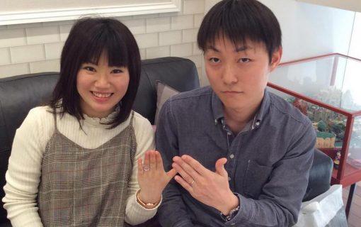 結婚指輪ご成約のお客様 かおり様ご夫妻 静岡県