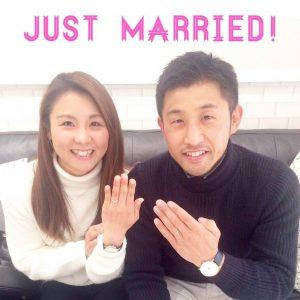 結婚指輪ご成約のお客様 静岡市駿河区のさくら様ご夫妻