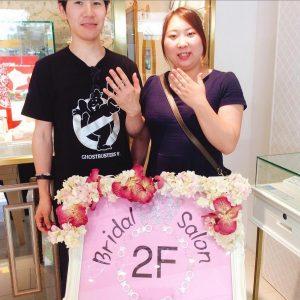 結婚指輪ご成約のお客様 ゆうと&さおり様ご夫妻 静岡県藤枝市