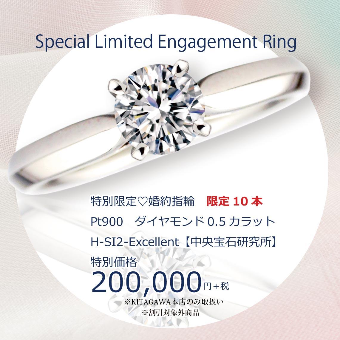 大粒ダイヤモンドの婚約指輪エンゲージリング
