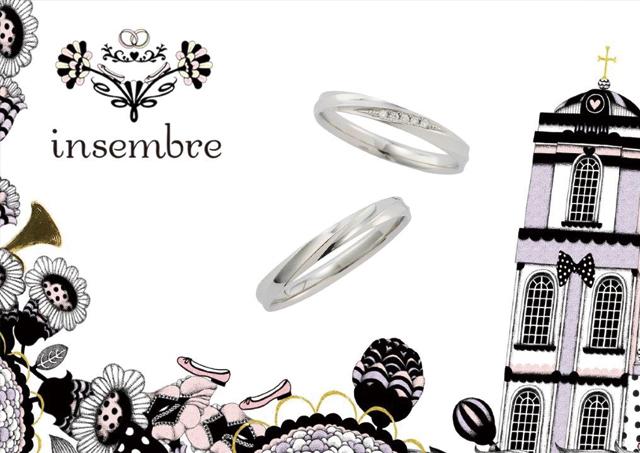 リーズナブルな結婚指輪ブランド・インセンブレ