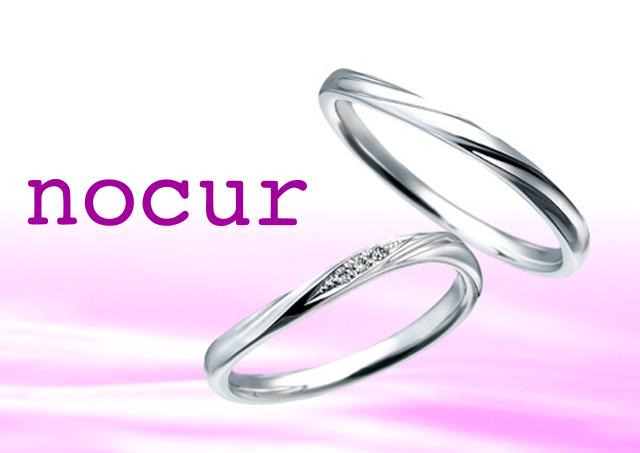 リーズナブルな結婚指輪ブランド・ノクル