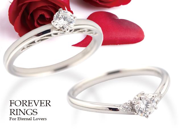 リーズナブルな結婚指輪ブランド・フォーエバーリングス