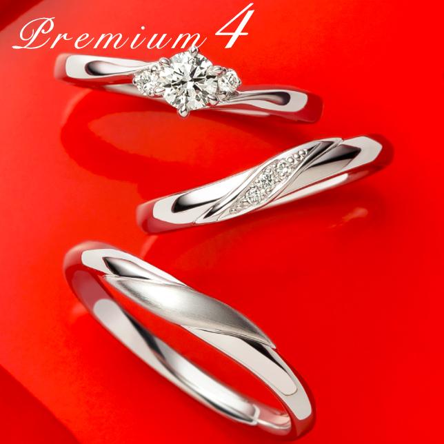 結婚指輪購入20%オフ