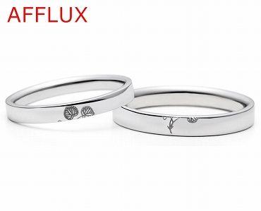 アフラックスのマリッジリング(結婚指輪)31 静岡KITAGAWA Bridal